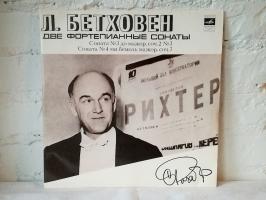 """Пластинка Людвиг Ван Бетховен """"Соната №3 до мажор, Соната №4 ми бемоль мажор"""""""