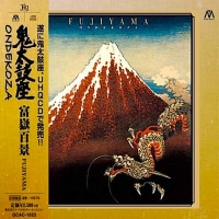 "CD Ondekoza ""Fujiyama"""