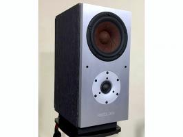 Reezoldini Audio Jericho S 4