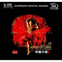 "CD Zhao Cong ""Sound of China dance in the moon"""